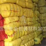 网袋 新塑料网袋