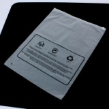 PE自封口袋、英文警示塑料包装袋、磨砂防水半透明塑料袋、PE自封口袋厂家