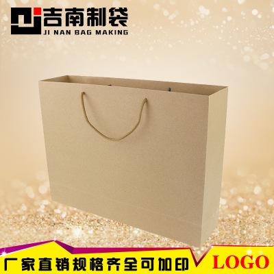 牛皮纸包装袋、食品礼品手提袋、婚庆礼盒纸包装购物袋、牛皮纸包装袋厂家