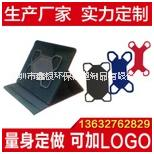硅胶卡扣 平板电脑保护卡扣卡套定制 万能手机硅胶卡扣定做 源头定制量大价