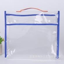 透明手提PVC袋、透明手提PVC袋厂家、透明手提PVC袋价格、透明手提PVC袋采购
