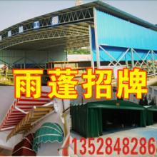 可移动雨蓬彩钢棚厂可移动雨蓬彩钢棚供应商可移动雨蓬彩钢棚报价批发