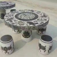 户外石桌价格|庭院石桌厂家价格|石桌石凳价格加工|石桌子定做