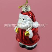 圣诞公仔装饰品开模定制圣诞公仔
