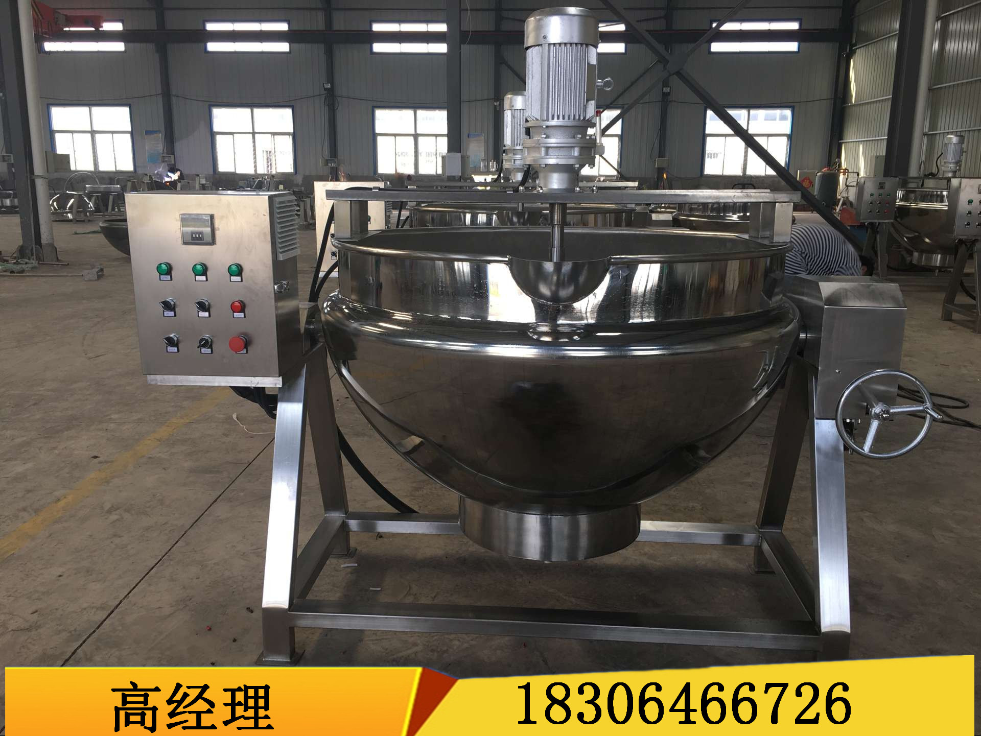 电加热夹层锅-电加热夹层锅价格