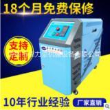 模温机油温机模温控制机JWT-6直销温度控制机温度控制设备批发