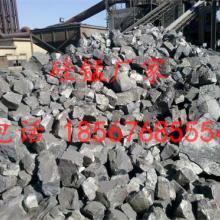 现货供应硅锰合金,6517,6014,粒,球,粉供应硅锰合金,自然块,粒,粉,球批发