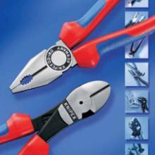 KNIPEX钳类工具特价销售批发