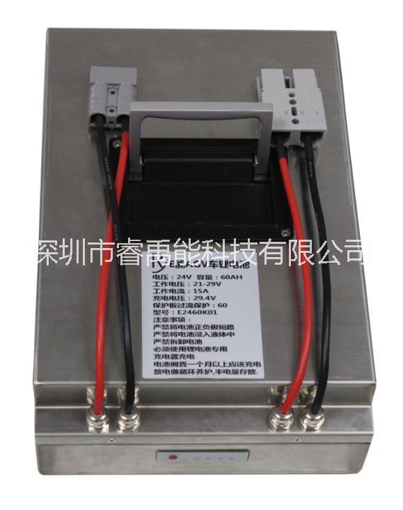 【一呼百应】智能锂电池,智能锂电池配件,智能锂电池