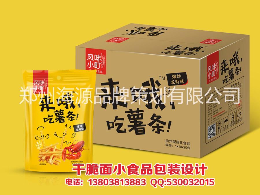 食品包装设计图片/食品包装设计样板图 (2)