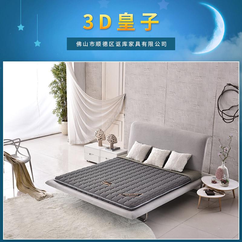 厂家批发 3E椰梦维床垫 儿童床垫 定制床垫 学生宿舍床垫 5分8分10分棕垫 床垫子欢迎来电定制 3D皇子