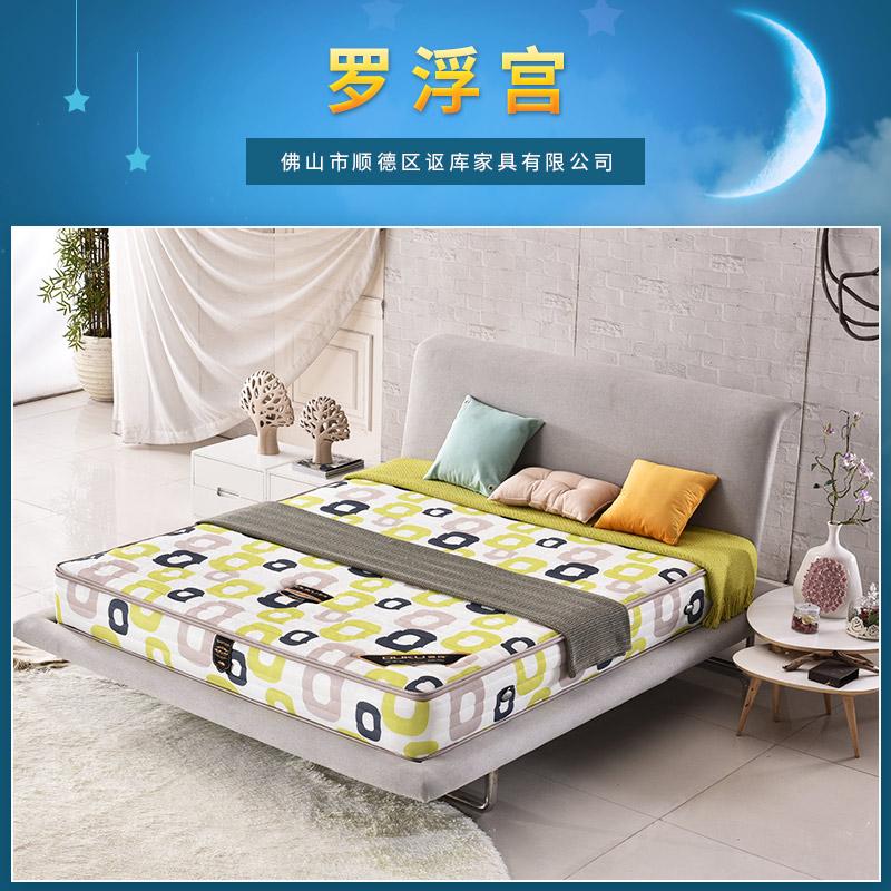 3E椰梦维环保棕 乳胶床垫 家用软硬适中椰棕床垫 学生床垫加工定制 3D床垫 罗浮宫