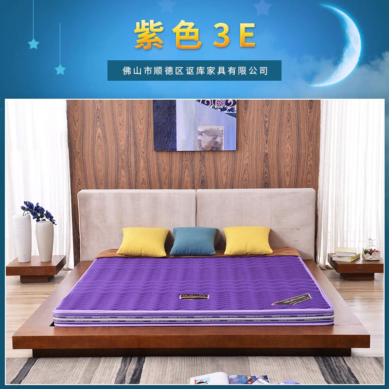 厂家批发定制 儿童床垫  3E椰梦维环保棕垫 学生床垫 全棕床垫 5分/8分10分 1.8m/1.5m/1.2m紫色3E