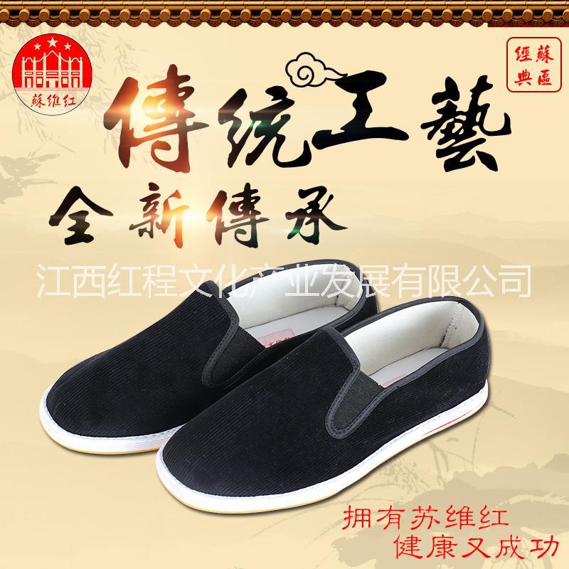 红军布鞋,传统民族风,老北京布鞋 苏维红黑色灯芯绒红军鞋布鞋 老北京布鞋苏维红传统千层底布鞋