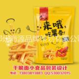 郑州膨化食品薯条包装设计