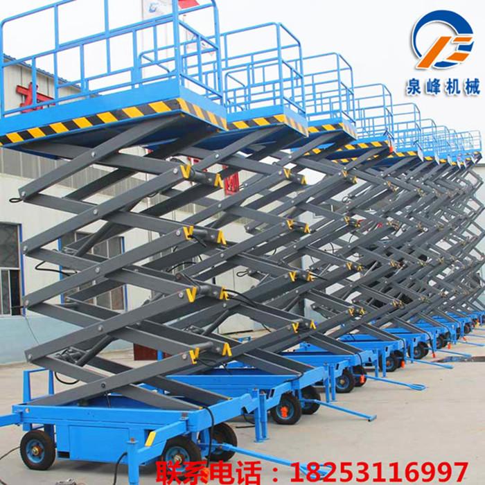 保定市移动升降机平台车8米9米10米12米14米厂家多少钱