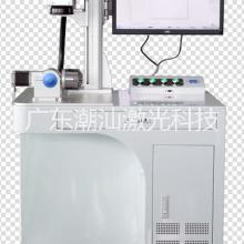 激光打标机 大连激光打标机 辽宁大连激光打标机 大连打标机价格批发