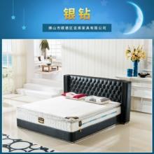 厂家批发独立弹簧床垫乳胶床垫席梦思弹簧床垫五星酒店宾馆床垫1.8米/1.5米欢迎来电定制银钻批发