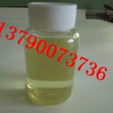 BIT杀菌剂|BIT防腐剂|BIT灭藻剂|BIT杀菌防腐灭藻剂批发
