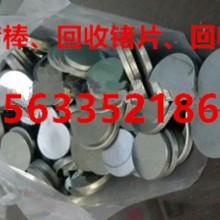 24小时回收镓锗铟铍铪钌小金属回收回收钼铁钒铁铌铁回收图片