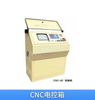 电控箱图片/电控箱样板图 (4)