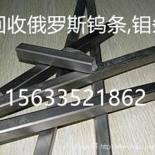 金属钨价格_碳化钨粉回收方式_废钨_回收钨丝_15633521862_价格美丽图片