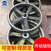 厂家直销 不锈钢工业输送机传动链轮 输送皮带机传动齿轮 厂家批发批发