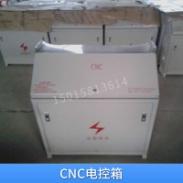 CNC电控箱图片