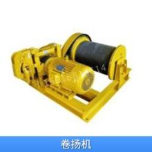 供应卷扬机牵引重物轻小型起重设备建筑工程等物料升降平拖机械批发