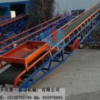 供应TD75型移动皮带输送机厂家全国销/粮食型皮带输送机