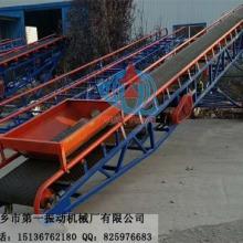 供应TD75型移动皮带输送机厂家全国销/粮食型皮带输送机批发