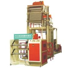 PVC吹膜机热收缩标签印刷膜吹膜机PVC塑料薄膜挤出机机械厂家热卖 PVC吹膜机热收缩吹膜机挤出机
