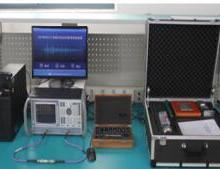 AV-40G微波介质材料电磁特参数测试系统