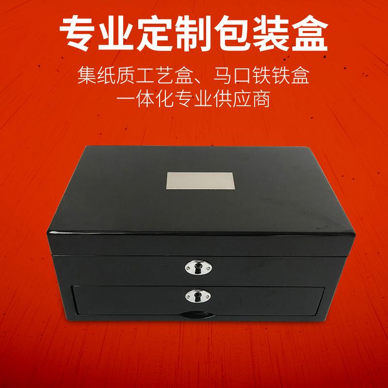 烫金礼品盒化妆品盒,烫金礼品盒化妆品盒供应商,烫金礼品盒化妆品盒厂家,烫金礼品盒化妆品盒报价