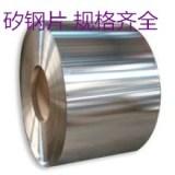无取向电工钢卷B35A270是否等于硅钢片35WW270