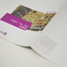 上海丞思普陀印刷供应电子元器件画册人工智能画册设计及印刷业务批发
