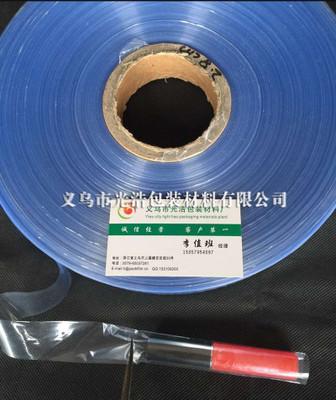 PVC收缩膜薄膜包装、透明袋缠绕塑料包装热缩膜、PVC热收缩膜厂家、PVC收缩膜薄膜包装采购
