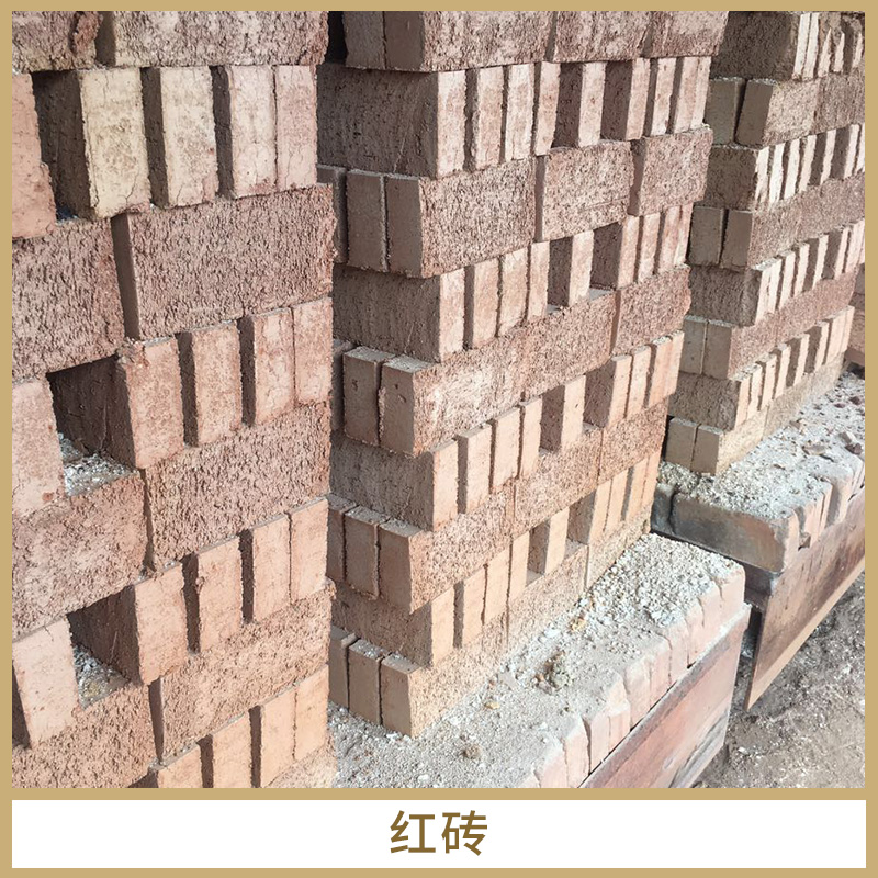 厂家直销老砖旧砖片红砖老红砖切片长条砖细条红砖片红砖皮老砖 江西砖 江西老砖 烧结砖