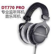 拜亚动力DT 770 PRO监听耳机 beyerdynamic封闭式参考级监听耳机 录音棚专业耳机 DT770PRO D