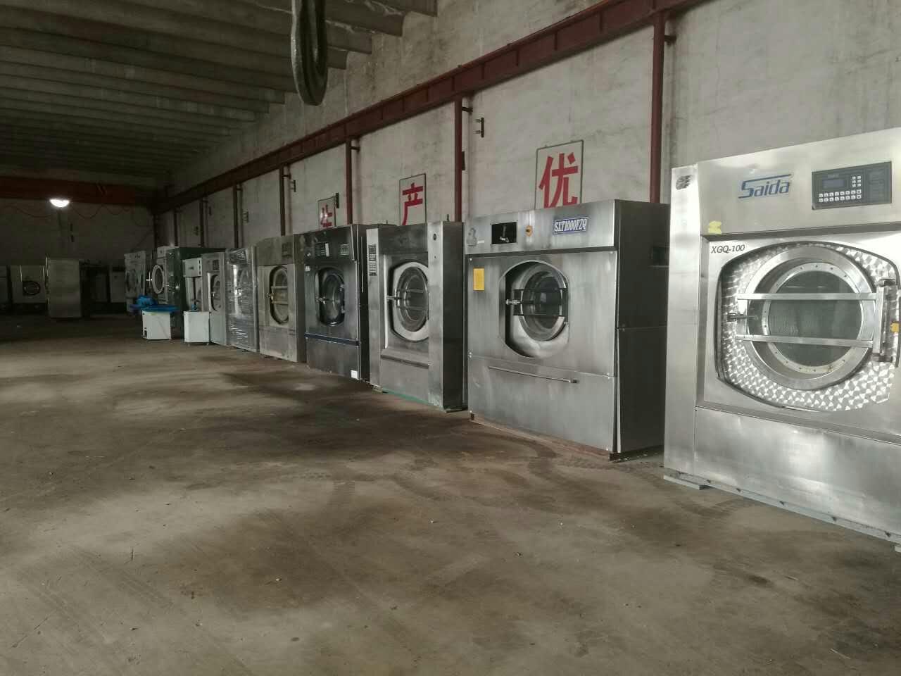 内蒙乌海百强100公斤二手水洗机多少钱?