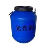 供应 铁光亮剂厂家批发-铁件光亮剂价格-铁件抛光液供应商