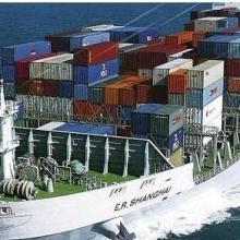 广州深圳到印度货运海运出口国际货运代理批发