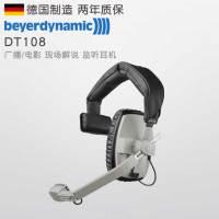 拜亚动力DT 108封闭式动圈耳