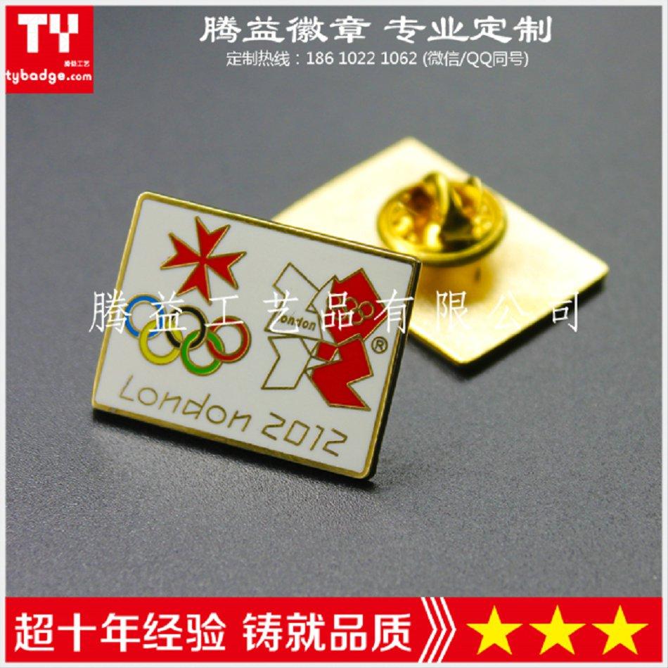 外贸徽章 北京高品质纪念章定制 奥运冬奥运动会胸章定做