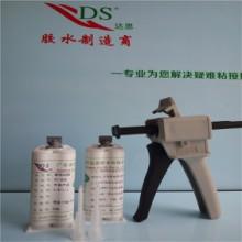 供应高透明环氧树脂胶AB胶粘剂