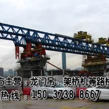 新疆哈密架桥机出租介绍起重机节能方法架桥机出租厂家批发