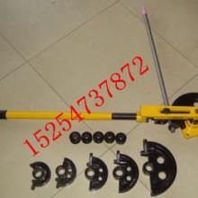 供应SWG-25手动弯管机 手扳弯管机使用方法操作说明批发