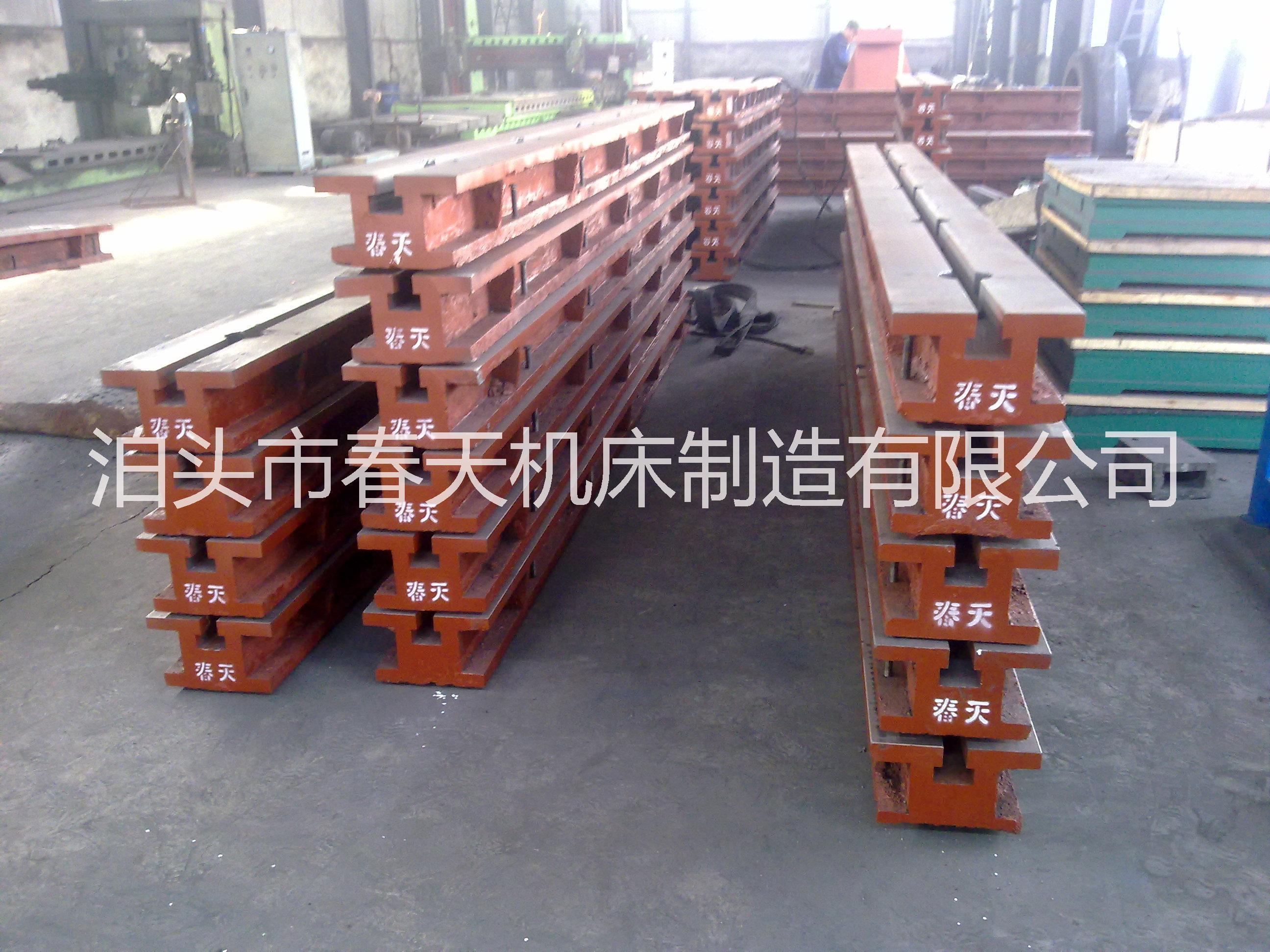供应基础槽铁 基础槽铁4000*200*300
