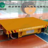 贵州带旋转平台平板车蓄电池纵横移动轨道车 轨道运输车 厂区搬运车