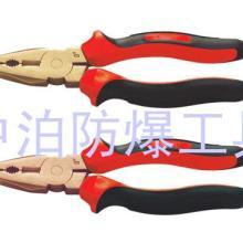 桥防牌手动工具,防爆克丝钳/钢丝钳/斜口钳,锻造工艺